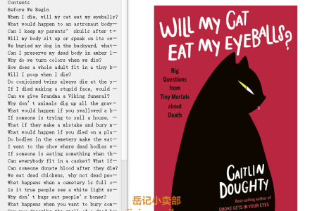 【配音频】Will My Cat Eat My Eyeballs? Big Questions from Tiny Mortals About Death by Caitlin Doughty(mobi,epub,pdf)
