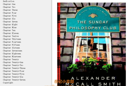 【配音频】The Sunday Philosophy Club (Isabel Dalhousie #1) by Alexander McCall Smith(mobi,epub,pdf)