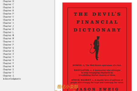 【配音频】The Devil's Financial Dictionary by Jason Zweig(mobi,epub,pdf)