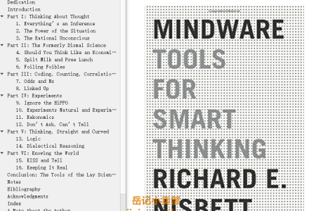 【配音频】Mindware: Tools for Smart Thinking by Richard E. Nisbett(mobi,epub,pdf)