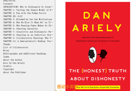 【配音频】The Honest Truth About Dishonesty: How We Lie to Everyone - Especially Ourselves by Dan Ariely(mobi,epub,pdf)