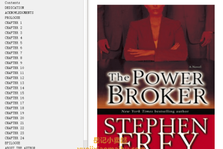 【配音频】The Power Broker: A Novel (Christian Gillette #3) by Stephen W. Frey(mobi,epub,pdf)