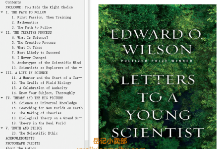 【配音频】Letters to a Young Scientist by Edward O. Wilson(mobi,epub,pdf)