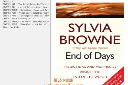 【配音频】End of Days: Predictions and Prophecies About the End of the World by Sylvia Browne,  Lindsay Harrison(mobi,epub,pdf)