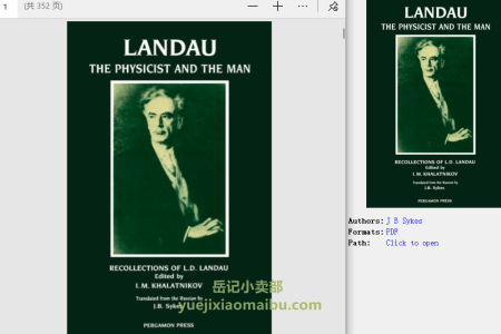【电子书】Landau: The Physicist & the Man: Recollections of L D Landau 1st Edition, Kindle Edition by J B Sykes , I. M. Khalatnikov(pdf)