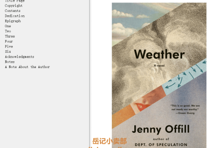 【配音频】Weather by Jenny Offill(mobi,epub,pdf)