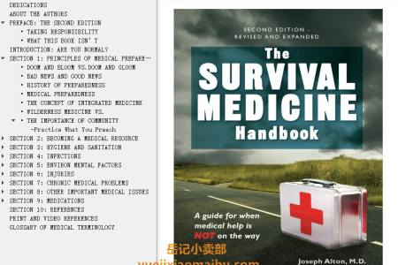 【电子书】The Survival Medicine Handbook 2nd Edition: A Guide for When Help is Not on the Way by Joseph Alton,  Amy Alton(mobi,epub,pdf)