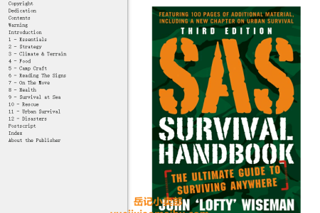 【电子书】SAS Survival Handbook 3rd Edition: The Ultimate Guide to Surviving Anywhere by John 'Lofty' Wiseman(mobi,epub,pdf)