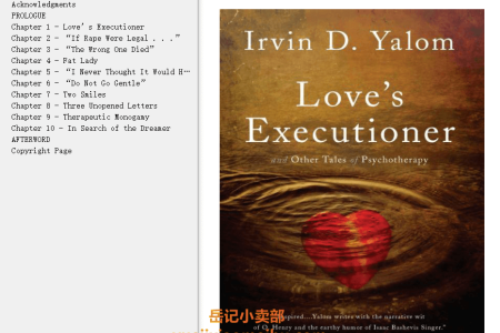 【配音频】Love's Executioner: & Other Tales of Psychotherapy by Irvin D. Yalom(mobi,epub,pdf)