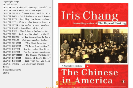 【电子书】The Chinese in America: A Narrative History by Iris Chang(mobi,epub,pdf)