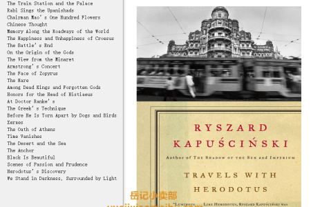【配音频】Travels with Herodotus by Ryszard Kapuściński(mobi,epub,pdf)