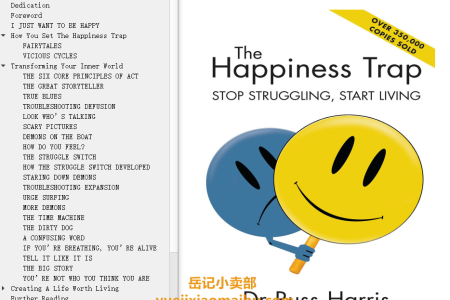 【电子书】The Happiness Trap 2nd Edition: Stop Struggling, Start Living by Russ Harris(mobi,epub,pdf)