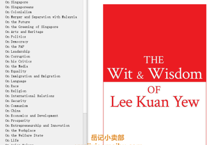 【电子书】The Wit and Wisdom of Lee Kuan Yew by Lee Kuan Yew(mobi,epub,pdf)