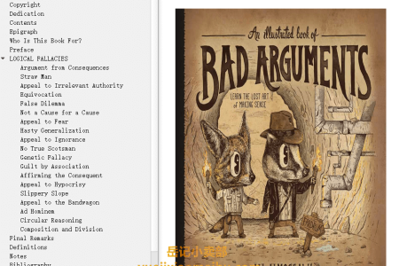 【配音频】An Illustrated Book of Bad Arguments by Ali Almossawi(mobi,epub,pdf)