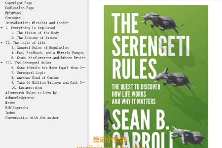 【配音频】The Serengeti Rules: The Quest to Discover How Life Works and Why It Matters by Sean B. Carroll(mobi,epub,pdf)