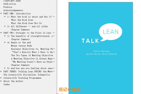 【电子书】Talk Lean: Shorter Meetings. Quicker Results. Better Relations. by Alan Palmer(mobi,epub,pdf)
