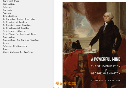 【电子书】A Powerful Mind: The Self-Education of George Washington by Adrienne Harrison(mobi,epub,pdf)