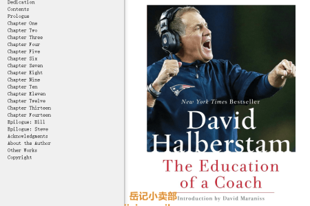 【配音频】The Education of a Coach by David Halberstam(mobi,epub,pdf)