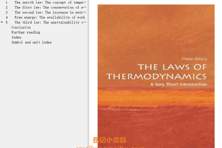 【配音频】The Laws of Thermodynamics: A Very Short Introduction by Peter Atkins(mobi,epub,pdf)