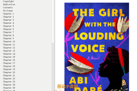 【配音频】The Girl with the Louding Voice by Abi Daré(mobi,epub,pdf)