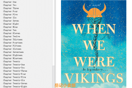 【配音频】When We Were Vikings by Andrew David MacDonald(mobi,epub,pdf)
