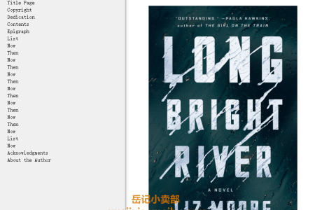 【配音频】Long Bright River by Liz Moore(mobi,epub,pdf)