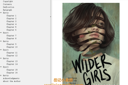 【配音频】Wilder Girls by Rory Power(mobi,epub,pdf)