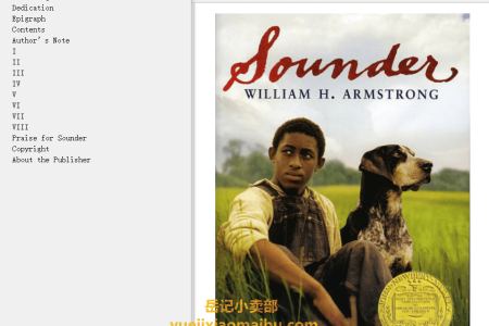 【配音频】Sounder by William H. Armstrong(mobi,epub,pdf)