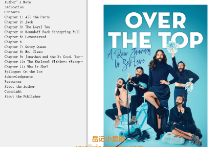 【配音频】Over the Top: A Raw Journey to Self-Love by Jonathan Van Ness(mobi,epub,pdf)