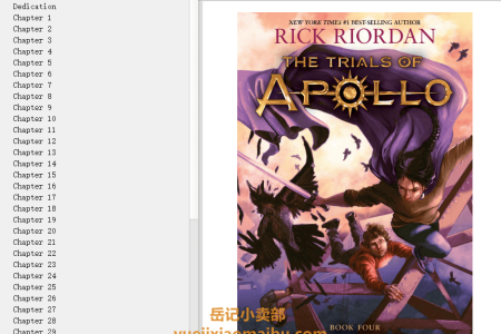【配音频】The Tyrant's Tomb (The Trials of Apollo #4) by Rick Riordan(mobi,epub,pdf)