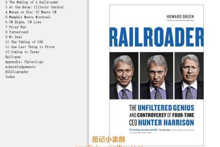 【电子书】Railroader: The Unfiltered Genius and Controversy of Four-Time CEO Hunter Harrison by Howard Green(mobi,epub,pdf)