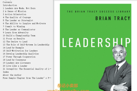 【配音频】Leadership (The Brian Tracy Success Library) by Brian Tracy(mobi,epub,pdf)