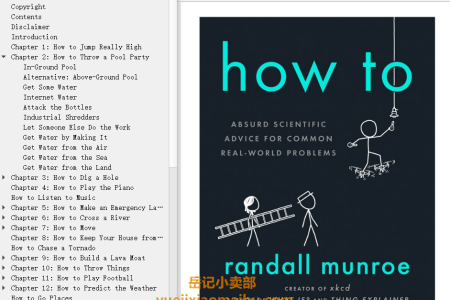 【配音频】How To: Absurd Scientific Advice for Common Real-World Problems by Randall Munroe(mobi,epub,pdf)