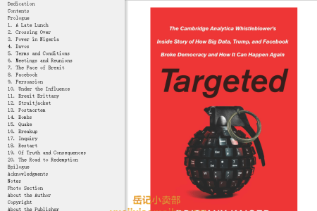 【配音频】Targeted: The Cambridge Analytica Whistleblower's Inside Story of How Big Data, Trump, and Facebook Broke Democracy and How It Can Happen Again(mobi,epub,pdf)