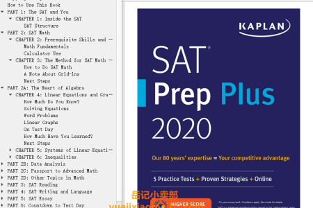 【电子书】SAT Prep Plus 2020: 5 Practice Tests + Proven Strategies + Online (Kaplan Test Prep) by Kaplan Test Prep(mobi,epub,pdf)