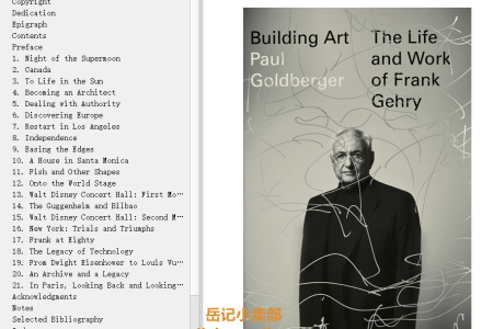 【电子书】Building Art: The Life and Work of Frank Gehry by Paul Goldberger(mobi,epub,pdf)