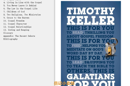 【配音频】Galatians for You (God's Word for You) by Timothy J. Keller(mobi,epub,pdf)