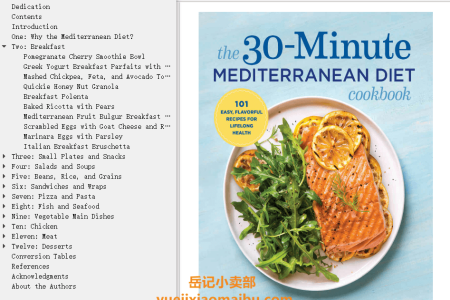 【电子书】The 30-Minute Mediterranean Diet Cookbook: 101 Easy, Flavorful Recipes for Lifelong Health by Deanna Segrave-Daly, Serena Ball(mobi,epub,pdf)