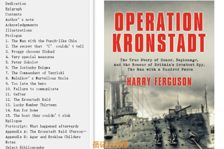【电子书】Operation Kronstadt: The True Story of Honor, Espionage, and the Rescue of Britain's Greatest Spy, The Man with a Hundred Faces(mobi,epub,pdf)