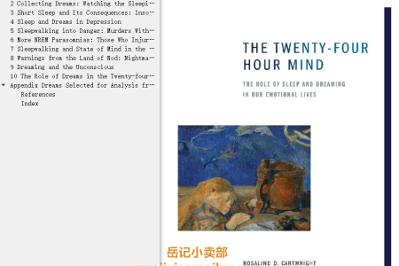 【配音频】The Twenty-four Hour Mind: the Role of Sleep and Dreaming in Our Emotional Lives by Rosalind D. Cartwright(mobi,epub,pdf)