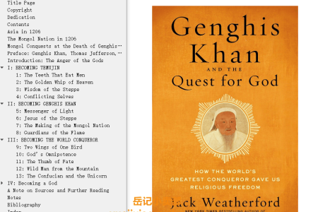 【配音频】Genghis Khan and the Quest for God: How the World's Greatest Conqueror Gave Us Religious Freedom by Jack Weatherford(mobi,epub,pdf)