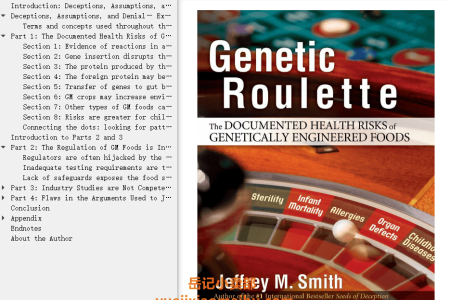 【电子书】Genetic Roulette: The Documented Health Risks of Genetically Engineered Foods by Jeffrey M. Smith(mobi,epub,pdf)
