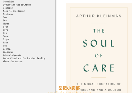 【配音频】The Soul of Care: The Moral Education of a Husband and a Doctor by Arthur Kleinman(mobi,epub,pdf)