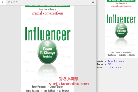 【配音频】Influencer: The Power to Change Anything by Kerry Patterson, Joseph Grenny, David Maxfield, Ron McMillan, Al Switzler(pdf)