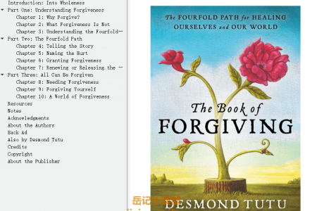【配音频】The Book of Forgiving: The Fourfold Path for Healing Ourselves and Our World by Desmond Tutu, Mpho Tutu(mobi,epub,pdf)