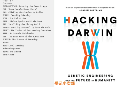 【配音频】Hacking Darwin: Genetic Engineering and the Future of Humanity by Jamie Metzl(mobi,epub,pdf)