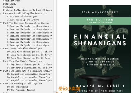 【配音频】Financial Shenanigans 4th Edition: How to Detect Accounting Gimmicks & Fraud in Financial Reports by Howard M. Schilit , Jeremy Perler  , Yoni Engelhart(mobi,epub,pdf)