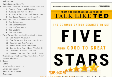 【配音频】Five Stars: The Communication Secrets to Get from Good to Great by Carmine Gallo(mobi,epub,pdf)