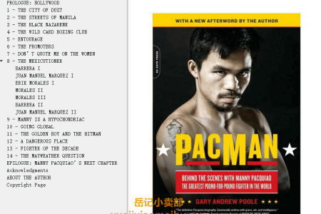【电子书】PacMan: Behind the Scenes with Manny Pacquiao--the Greatest Pound-for-Pound Fighter in the World by Gary Andrew Poole(mobi,epub,pdf)