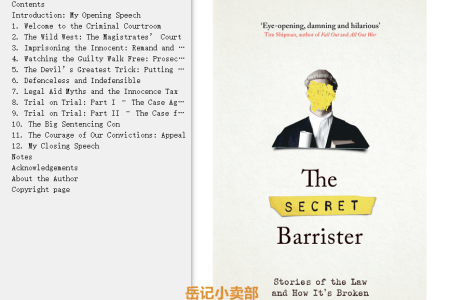 【配音频】The Secret Barrister: Stories of the Law and How It's Broken by The Secret Barrister(mobi,epub,pdf)